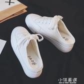 無后跟懶人內增高厚底帆布半拖鞋女2019新款包頭小白鞋百搭女鞋子『小淇嚴選』