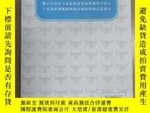 二手書博民逛書店罕見跟積山老師學語法Y15969 陸積山 中國書籍出版社 出版2012