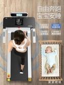 平板式跑步機女家用款小型簡易折疊室內走步宿舍健身房專用   LN5365【東京衣社】