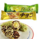 Aijia 愛加 巧克力/抹茶杏仁棒 (蛋奶素) 36g ◆86小舖◆