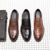 正裝商務休閒鞋 英倫布洛克皮鞋【五巷六號】x235