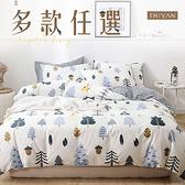 舒柔棉雙人加大床包三件組-多款任選 竹漾 6X6.2尺 文青質感