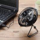 電風扇 usb小風扇學生宿舍床上迷你電風扇便攜式電腦桌面辦公室
