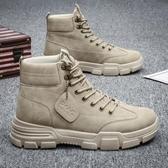 2020新款秋季馬丁靴男短靴高筒英倫工裝靴子休閒鞋子男鞋軍靴潮鞋