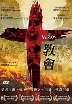 教會 DVD(購潮8)