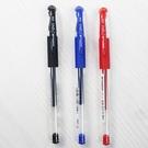 UNi 三菱 UM-151 0.38mm超細中性筆/一盒10支入(定49)可換芯