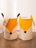 兒童玩具收納箱簍筐桶盒寶寶袋子洗衣置物塑料整理大號臟衣籃神器  ATF  極有家