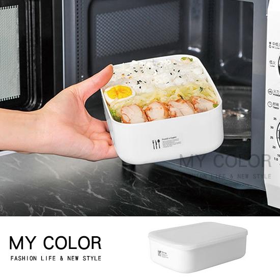 便當盒 保鮮盒 密封盒 收納盒 分類 置物盒 可微波 塑料盒 儲物盒 中 保鮮分裝盒【N391】MYCOLOR