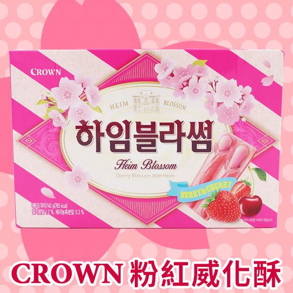 韓國 CROWN 草莓櫻桃威化條酥 粉紅威化酥 142g【AN SHOP】