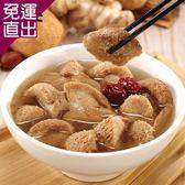京紅 麻油猴頭菇8包組【免運直出】