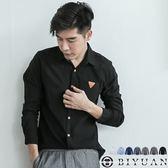 口袋三角皮標彈性長袖襯衫【HK3211】OBIYUAN 素面長袖襯衫 共7色