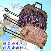 普特車旅精品【OE0730】24吋拉桿箱 大容量拉桿包手提包兩用包 可折疊防水行李箱登
