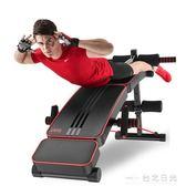 仰臥起坐健身器材家用仰臥板男女收腹器仰臥起坐板腹肌板 igo 台北日光
