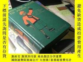 二手書博民逛書店1904罕見年 隨著盟軍到北京--使館救助故事 With the Allies to Pekin a tale o