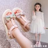 女童涼鞋小公主軟底2020新款時尚夏季兒童小童中大童女孩防滑童鞋 聖誕節免運