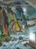 【書寶二手書T7/收藏_XBI】中國嘉德2011春季拍賣會_二十世紀中國早期油畫家專場_2011/5/24
