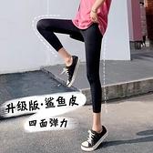 運動緊身褲 鯊魚皮打底褲女外穿春夏薄款緊身顯瘦芭比九分速幹瑜伽運動八分潮