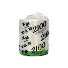 【漆寶】玉將養生塑膠遮蔽膠帶2100mm(七尺高) X 25公尺寬 (單卷裝)