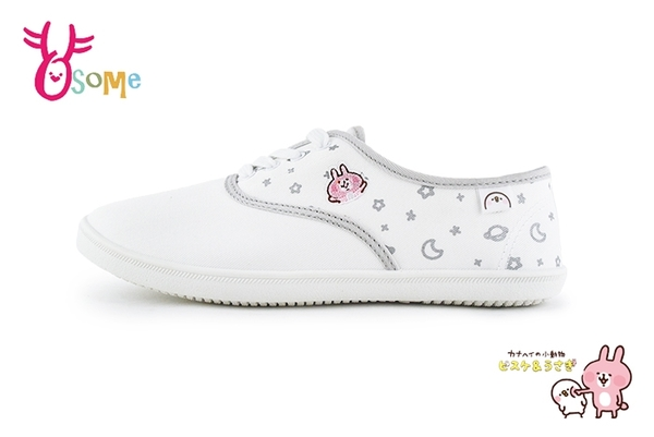 卡娜赫拉 童鞋 女鞋 MIT 柔軟休閒鞋 K7466#白色◆OSOME奧森鞋業
