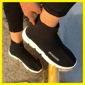 彈力襪子鞋女春新款百搭韓版休閒鞋學生帆布鞋運動女鞋潮