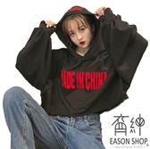 EASON SHOP(GW7411)實拍蝙蝠袖薄款短版露肚臍落肩寬鬆長袖連帽T素色棉恤女上衣服內搭衫黑撞色英文