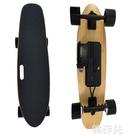 電動滑板車 可換胎皮 智慧無線遙控電動小魚板 雙驅輪轂小魚板 可換電池盒 MKS韓菲兒