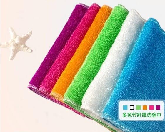 [協貿國際]  小號雙層不沾油抹布竹纖維洗碗巾 (8個價)