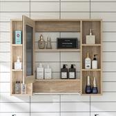 定制浴室鏡 櫃掛牆式 實木 衛生間 鏡子置物架 廁所洗臉鏡箱燈北歐智能