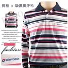 【大盤大】(C75268) 男 快速出貨 條紋排汗衣 吸濕排汗衫 長袖POLO衫 彈性口袋衫 聖誕禮物