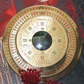 週年慶優惠-八卦鏡 鎮宅辟邪九宮凸鏡鏡子掛件銅鏡太極凹鏡風水用品