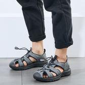 休閒沙灘涼鞋 韓版包頭平底鞋【非凡上品】nx2415
