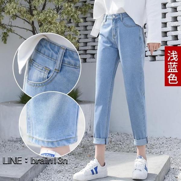 快速出貨 高腰闊腿牛仔褲女寬鬆 學生bf風直筒褲九分褲子