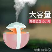 usb加濕器家用靜音臥室孕婦嬰兒宿舍噴霧桌面小型迷你辦公室空氣 全館免運