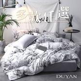 天絲絨雙人加大床包被套四件組-多款任選 台灣製 6X6.2尺