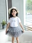 蓬蓬裙女童紗裙半身裙2020新款寶寶短裙公主裙韓版兒童蓬蓬裙洋氣蛋糕裙 1件免運