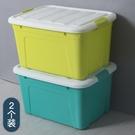 沃之沃收納箱塑料家用衣物整理箱子被子玩具儲存箱加厚有蓋收納盒