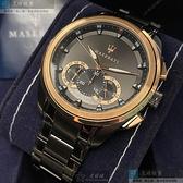 MASERATI瑪莎拉蒂男錶46mm黑玫瑰金色錶面深黑色錶帶