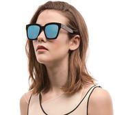 GENTLE MONSTER 墨鏡 方框 水銀 太陽眼鏡 DREAMER HOFF 01 黑 久必大眼鏡