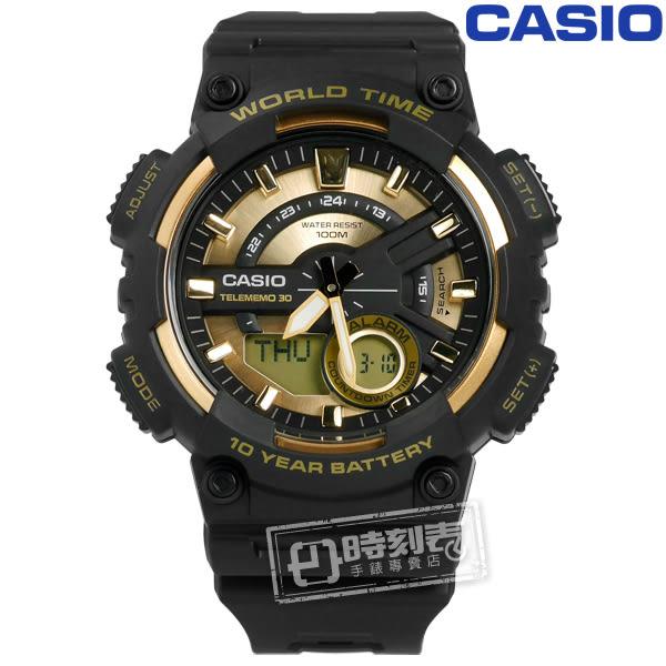 CASIO / AEQ-110BW-9A / 卡西歐酷勁潮流電話號碼雙顯橡膠腕錶 金x黑 46mm