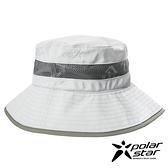 PolarStar 中性 防曬遮頸帽『淺卡其』P21501 台灣製造│抗UV帽│遮陽帽│圓盤帽│釣魚帽│防曬帽