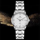 鋼帶手錶 男表石英表情侶表一對鋼帶日歷防水男士手表