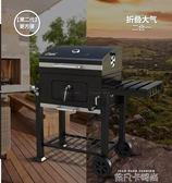 BC222 戶外 燒烤爐 家用 木炭 大號燒烤爐BBQ 商用燒烤爐 5人以上QM 依凡卡時尚