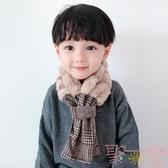 兒童圍巾秋冬季韓版男女童脖套毛絨保暖小孩圍脖【聚可愛】