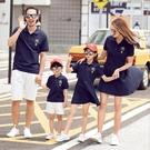英風盾牌POLO領短袖連身裙親子裝情侶裝(男童)