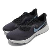 Nike 慢跑鞋 Revolution 5 藍 黑 男鞋 運動鞋 【ACS】 BQ3204-009