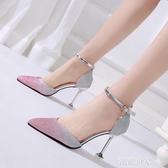 小清新高跟鞋女夏季新款尖頭亮片少女細跟法式女鞋中空涼鞋女『潮流世家』
