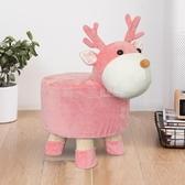實木小凳子兒童卡通換鞋凳創意小鹿板凳可愛ins網紅公仔動物椅子 滿天星