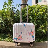 18寸拉桿箱女密碼箱小行李箱萬向輪