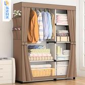 簡易衣柜無紡布衣柜小號學生單人衣櫥衣柜組裝加固防塵掛衣架igo  瑪奇哈朵