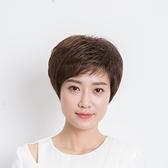 短假髮(真髮)-微捲斜瀏海俐落時尚女假髮2色73uu22【時尚巴黎】